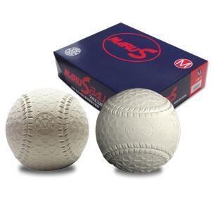 マルエス 野球 軟式ボール M号 1ダース 12個入り 公認軟式野球ボール 新意匠M号 次世代ボール 15710D マルエスボール|himaraya