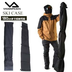 SKI CASE スキーケース VP130801G01 ビジョンピークス VISIONPEAKS