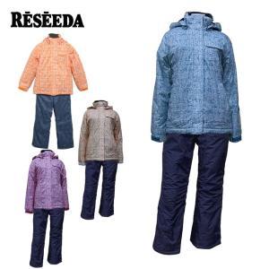 レセーダ スキーウェア 上下セット ジュニアスーツ RES60005 サイズ調整機能 スノーウェア|himaraya