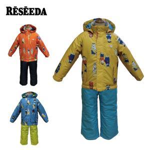 レセーダ スキーウェア 上下セット ジュニア トドラスーツ RES50003 サイズ調整機能 スノーウェア|himaraya