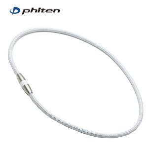 ファイテン 磁気ネックレス メンズ レディース ファイテン RAKUWA磁気チタンネックレス TG743052 phiten