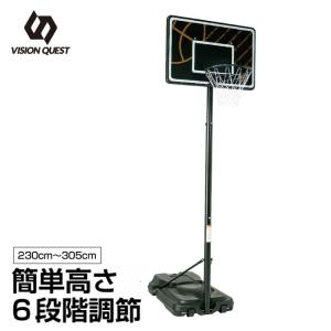 バスケットゴール 屋外 家庭用 230-305cm対応 6段階サイズ調整可能 【1年保証付き】  VQ570401H01 ビジョンクエスト VISION QUEST ヒマラヤ PayPayモール店