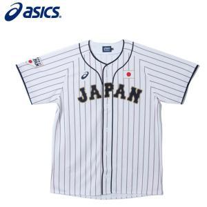 アシックス 野球 レプリカユニフォーム ホーム メンズ レディース 野球ユニフォーム 番号無し BAK713 asics|himaraya