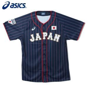 アシックス 野球 レプリカユニフォーム メンズ レディース ビジター 野球ユニフォーム 番号なし BAK714 asics|himaraya