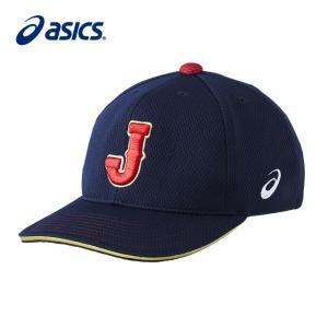 アシックス asics 野球 ジュニア レプリカキャップ 角丸 BAC71J|himaraya