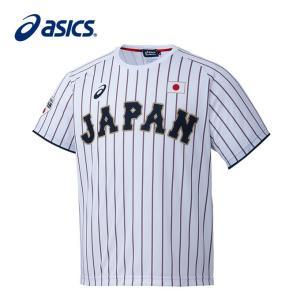 アシックス asics 野球 メンズ Tシャツ ホーム BAT712|himaraya