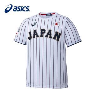アシックス asics 野球 ジュニア Tシャツ ホーム BAT71J|himaraya