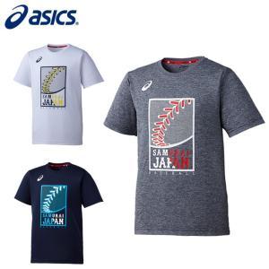アシックス asics 野球 ジュニア Tシャツ BAT75J|himaraya