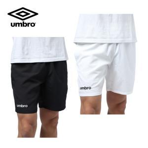 アンブロ UMBRO サッカーウェア ハーフパンツ メンズ プラクティスパンツ UUULJD92HM|himaraya
