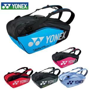 ヨネックス テニス バドミントン ラケットバッグ 6本用 PRO seriesIラケットバッグ6 リュック付 BAG1802R YONEX メンズ レディース|himaraya