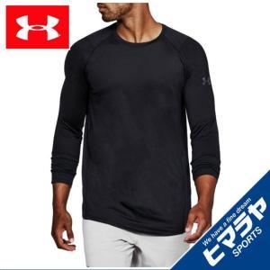 アンダーアーマー Tシャツ 長袖 メンズ MK-1ロングスリーブ トレーニング ロングスリーブ MEN 1306431-001 UNDER ARMOUR himaraya