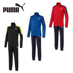 プーマ トレーニングウェア上下セット ジュニア トレーニングスーツ 852174 PUMA...