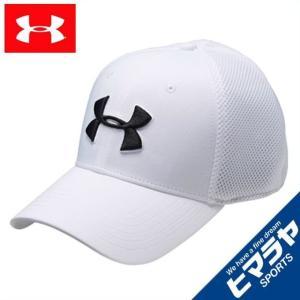 アンダーアーマー ゴルフ キャップ メンズ スレッドボーンクラシックメッシュキャップ 1305017-100 UNDER ARMOUR himaraya