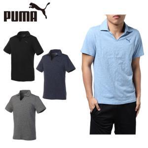プーマ ポロシャツ 半袖 メンズ エッセンシャル スキッパー 851240 PUMA