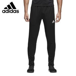アディダス adidas サッカーウェア トレーニングパンツ メンズ CONDIVO18 FITKNIT トレーニングパンツ BS0526 DJU99