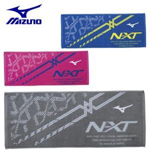 ミズノ タオル メンズ レディース NXTフェイスタオル 32JY8103 MIZUNO|himaraya