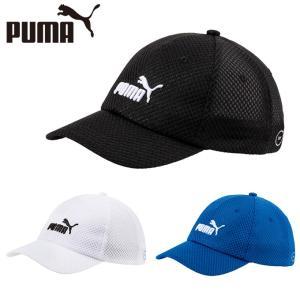 プーマ キャップ 帽子 ジュニア メッシュキャップ 021596 PUMA