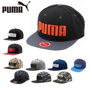 プーマ キャップ 帽子 メンズ レディース フラットブリムキャップ 021460 PUMA...