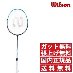 ウィルソン バドミントンラケット FIERCE CX5000 SPIDER フィアース スパイダー WRT8872202 Wilson|himaraya