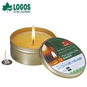 キャンプやレジャーに、シトロネラの香りで夜も快適に。コンパクトな缶入りキャンドル  ■内容量:約13...