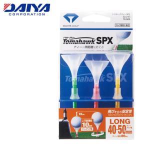 ダイヤ DAIYA ゴルフ ティー トマホークティーSPX TE-505