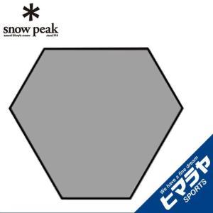 スノーピーク インナーマット スピアヘッド Pro.M インナーマット TM-455 snow peak|himaraya