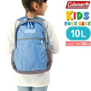 コールマン リュックサック 10L ジュニア ウォーカーミニ ブルー 2000032955 Coleman|himaraya