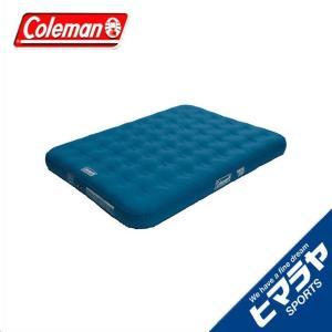 コールマン Coleman アウトドア 大型マット エクストラデュラブルエアーベッド ダブル 2000031957|himaraya