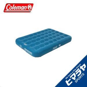 コールマン エアマット 大型 アドベンチャーエクストラデュラブルエアーベッド 2000032620 Coleman|himaraya