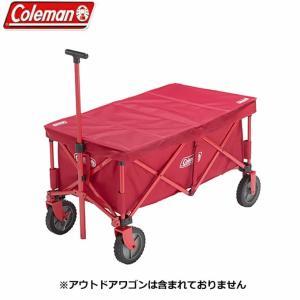 コールマン Coleman アウトドアワゴン ...の関連商品2
