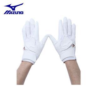 ミズノ MIZUNO 野球 バッティンググローブ 両手用 メンズ セレクトナイン セレクトナイン9 W 高校野球対応 1EJEH14410|himaraya