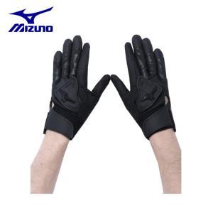 ミズノ MIZUNO 野球 バッティンググローブ 両手用 メンズ セレクトナイン セレクトナイン9 W 高校野球対応 1EJEH14490|himaraya