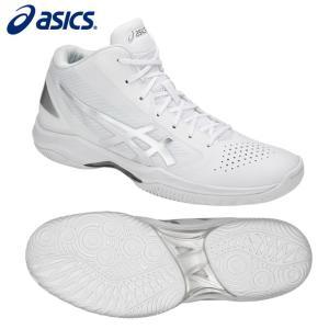 アシックス バスケットシューズ メンズ レディース GELHOOP V10-slim ゲルフープV10 スリム TBF341 0193 asics|himaraya
