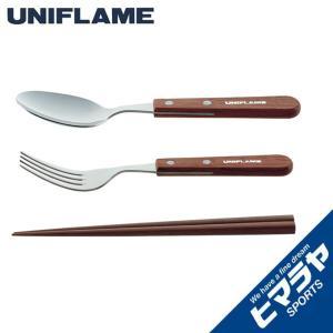 ユニフレーム 箸 フォーク スプーン fanカトラリー solo 722350 UNIFLAME