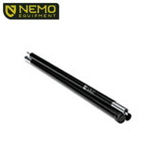 ニーモ NEMO テントポール アジャスタブルタープポールM NM-AC-TPM