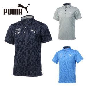 プーマ ゴルフウェア ポロシャツ 半袖 メンズ ゴルフ ジオメトリック SS 923685 PUMA...