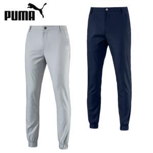 プーマ ゴルフウェア ロングパンツ メンズ ジョガーパンツ 576486 PUMA