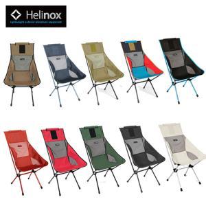 ヘリノックス アウトドアチェア サンセットチェア 1822232 Helinox|ヒマラヤ PayPayモール店