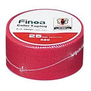 フィノア Finoa テーピング 非伸縮 カラーテープシュリンク 1603