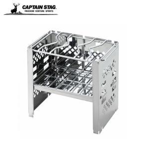 キャプテンスタッグ 薪グリル カマド スマートグリル B6型 3段調節 UG-0043 CAPTAI...