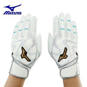 ミズノ 野球 バッティンググローブ 両手用 メンズ レディース ミズノプロ モーションアークMF 両手用 1EJEA019 MIZUNO|himaraya