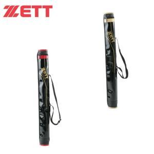 ゼット ZETT 野球 バットケース メンズ レディース バットケース1本入 BC118BS himaraya