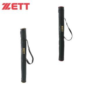 ゼット ZETT 野球 バットケース ジュニア 少年用バットケース BC1508J himaraya