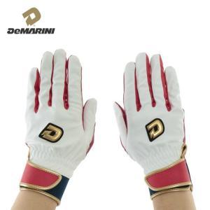 ウイルソン Wilson ディマリニ 野球 バッティンググローブ 両手用 メンズ レディース ディマリニ バッティンググラブ WTABG0612 himaraya
