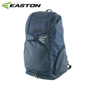 イーストン EASTON 野球 バックパック メンズ レディース E500 KBP エリートバックパック E500KBPNY|himaraya