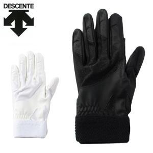 デサント DESCENTE 守備用手袋 メンズ 左手用 学生用パッド付き守備用グラブ 高校野球ルール対応 C-326L|himaraya