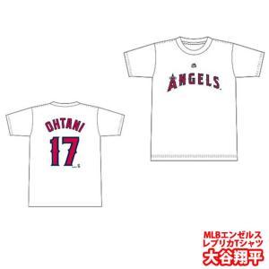 野球 ウェア レプリカシャツ ネーム&ナンバーTシャツ 大谷翔平 メンズ レディース ジュニア MM08-ANG-0098-WHT1-17|himaraya