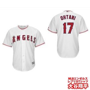 野球 レプリカユニフォーム 大谷翔平選手モデル エンゼルス メンズ 7700-ANGH-AN7-17|himaraya