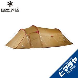 スノーピーク テント 大型テント ヴォールト SDE-080 snow peak|himaraya
