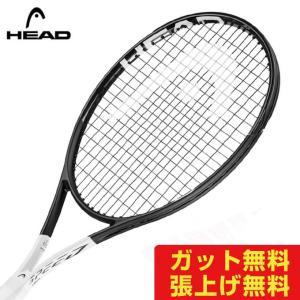 ヘッド 硬式テニスラケット スピード 235218 メンズ レディース SPEED MP HEAD|himaraya